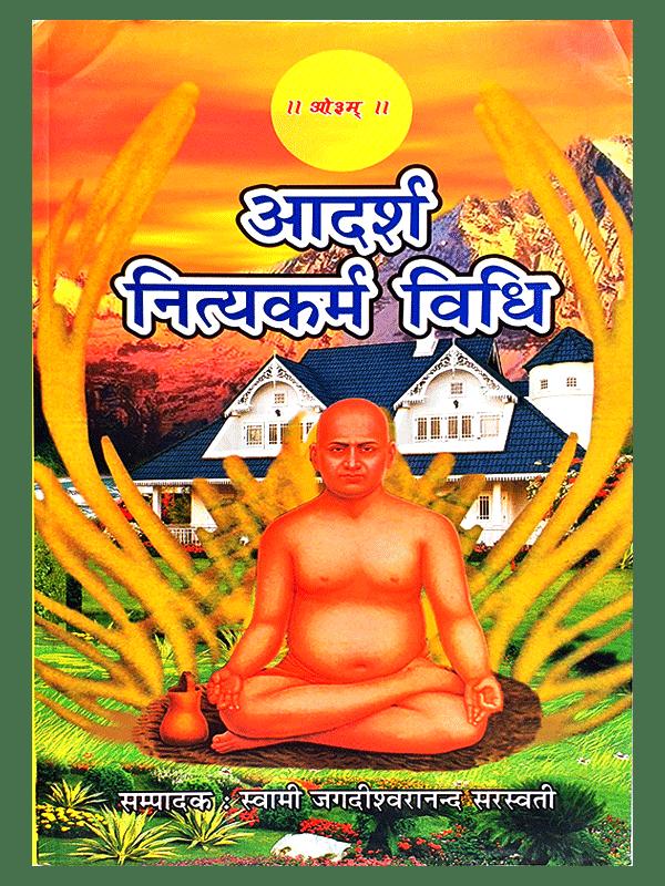 Adarsh Nityakarma Vidhi