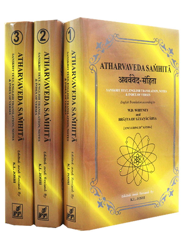 ATHARVAVEDA SAMHITA: 3 Volumes