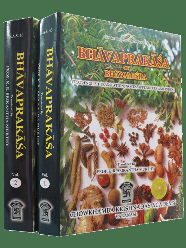 Bhavaprakasa of Bhavamisra (Two Volumes)