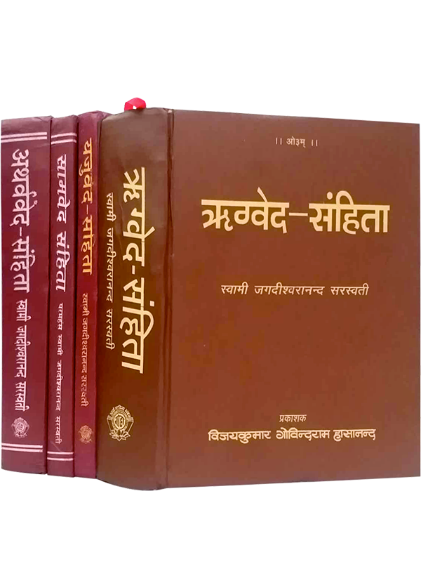 Chaturveda Sanhita