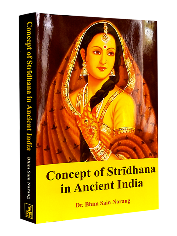 Concept of Stridhana in Ancient India