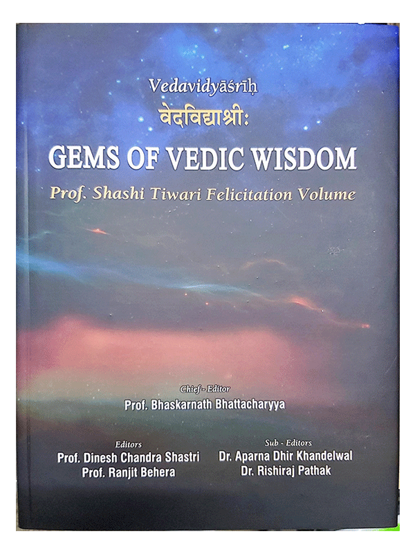 Gems of Vedic Wisdom