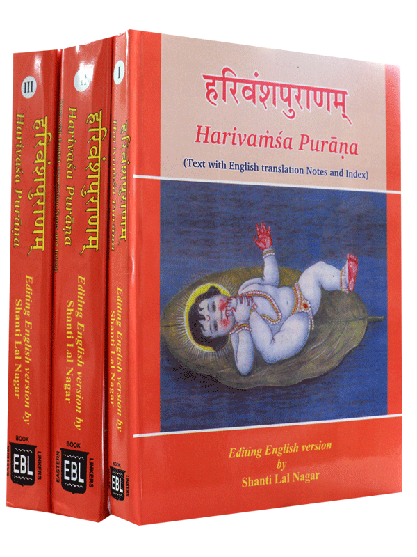 Harivamsa Purana in 3 Volumes (Text with English Notes and Index)