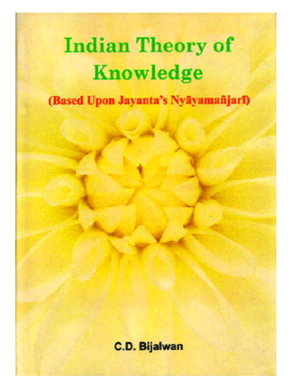 Indian Theory of Knowledge