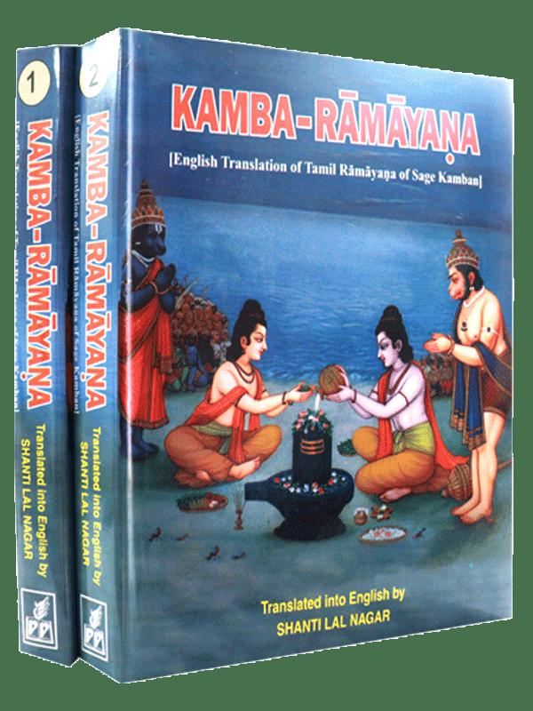 Kamba-Ramayana in Two Volumes)