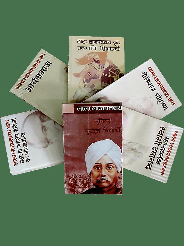Lala Lajpatray Krit Sahitya Samucchay