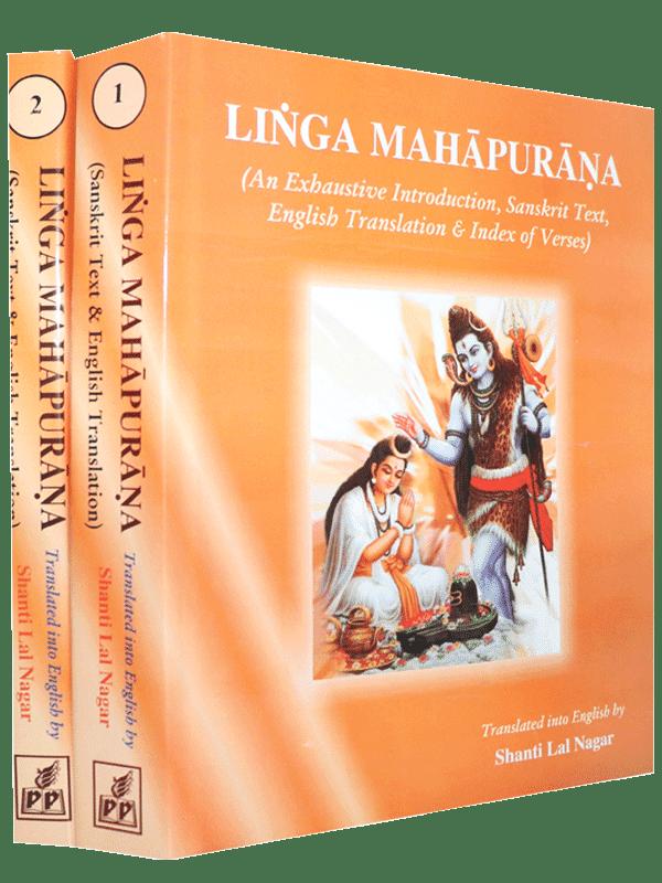 Linga Mahapurana (set of 2 Vol.)