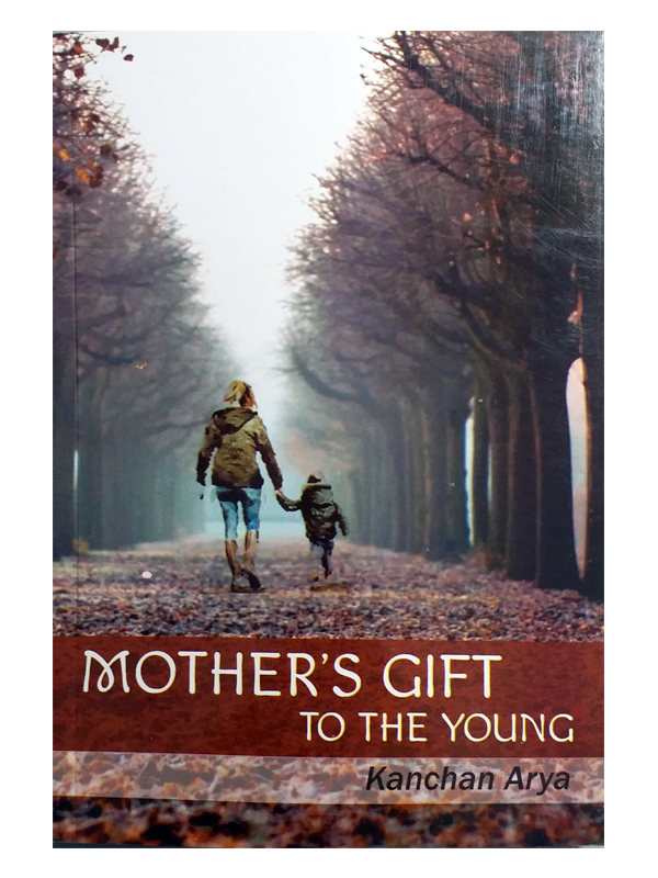 Mother's Gift to the Yong
