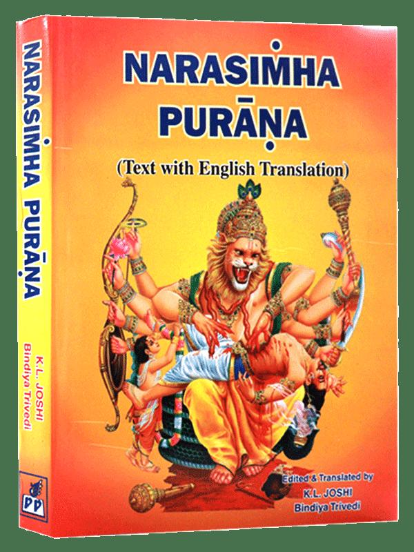 Narsimha purana