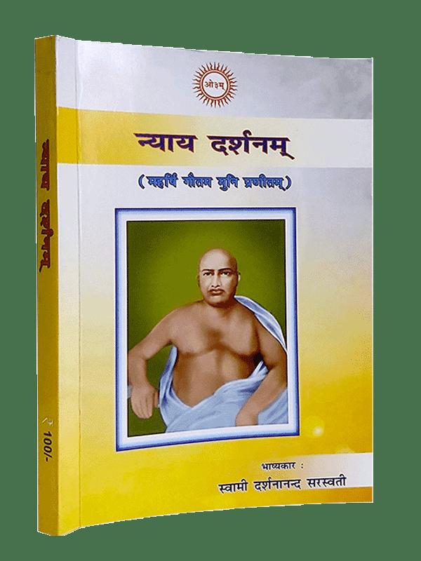 Nayay Darshan