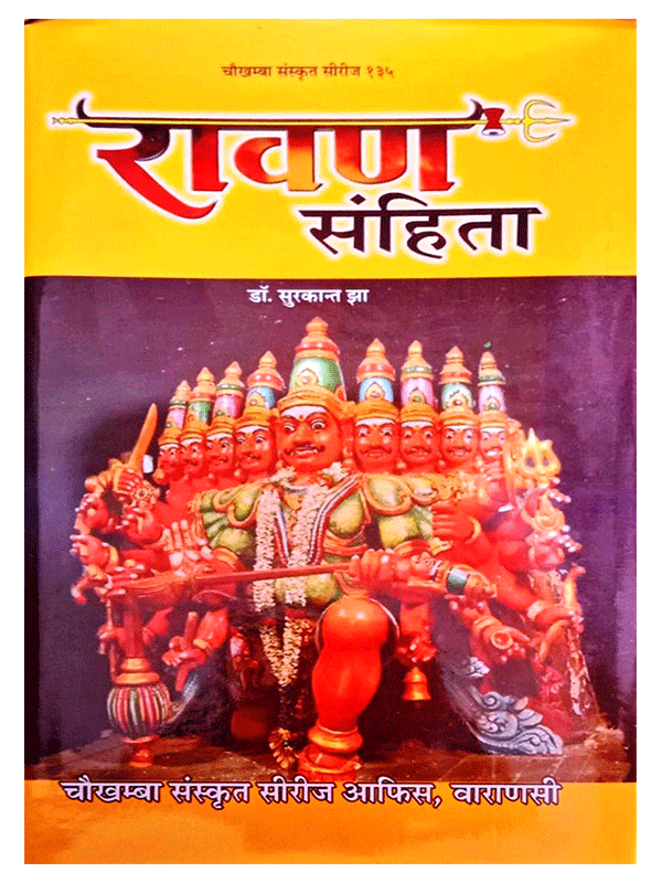 Ravana Samhita