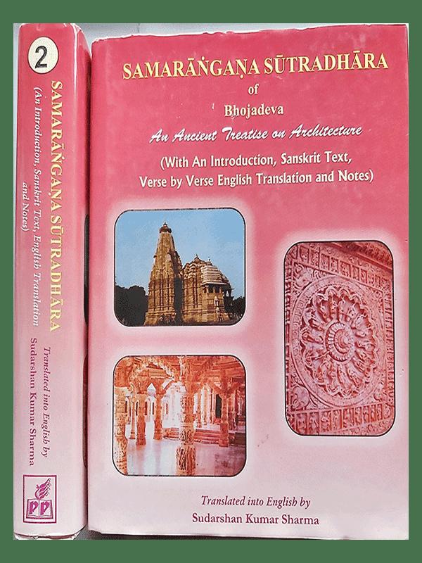 Samarangana Sutradhara (set of 2 vol.)