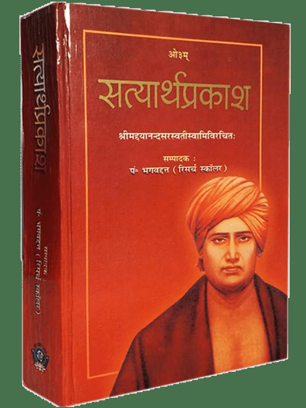 Satyarth Prakash (By Pt. Bhagvatdutt)
