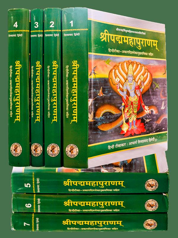 Shripaddmahapuranam