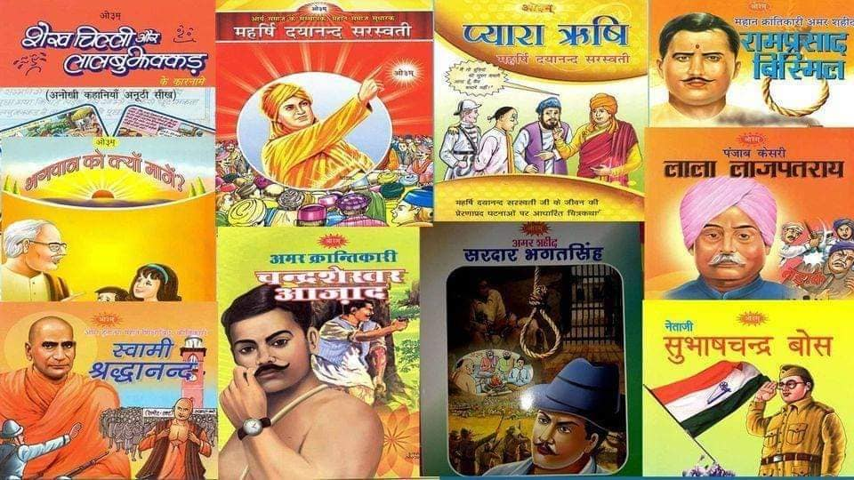 Swami Dayanand Comix