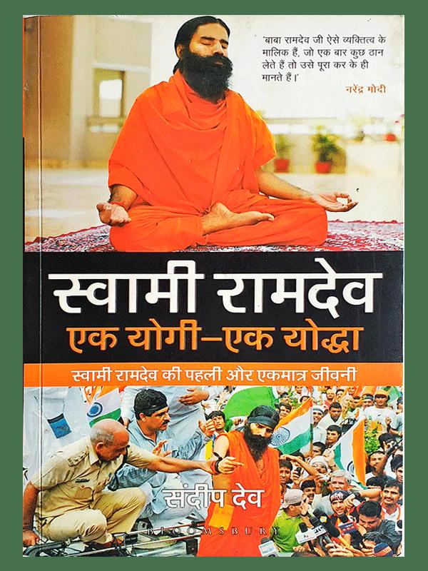 Swami Ramdev Ek Yogi-Ek Yoddha