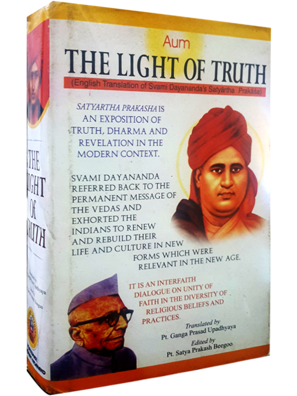 The Light Of Truth (Revised Edition)