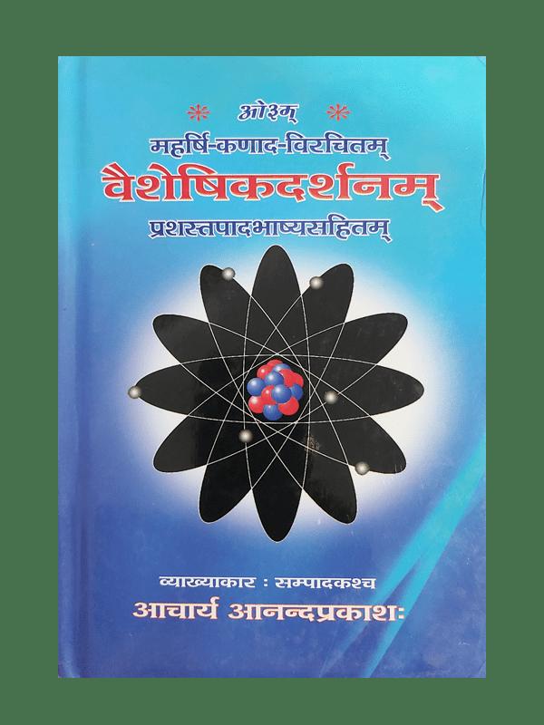 Vaisheshikdarshanam