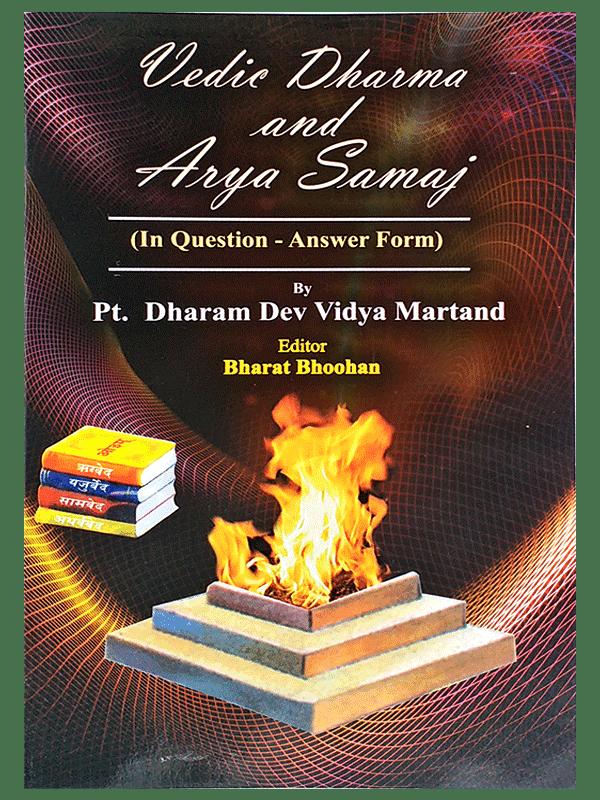 Vedic Dharma and Arya Samaj