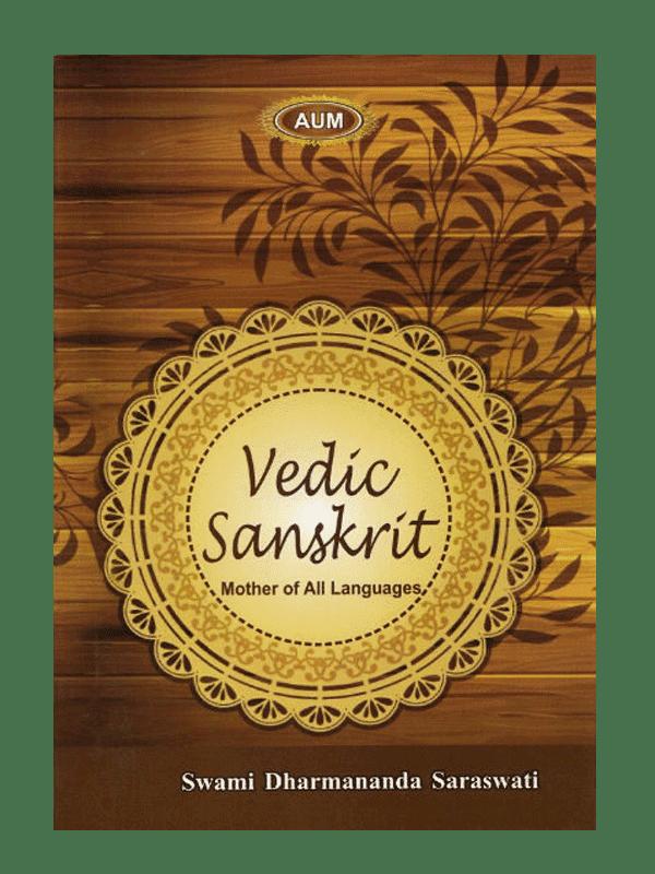 Vedic Sanskrit