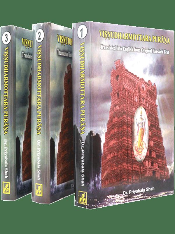 VISNUDHARMOTTARA PURANA - 3 Volumes