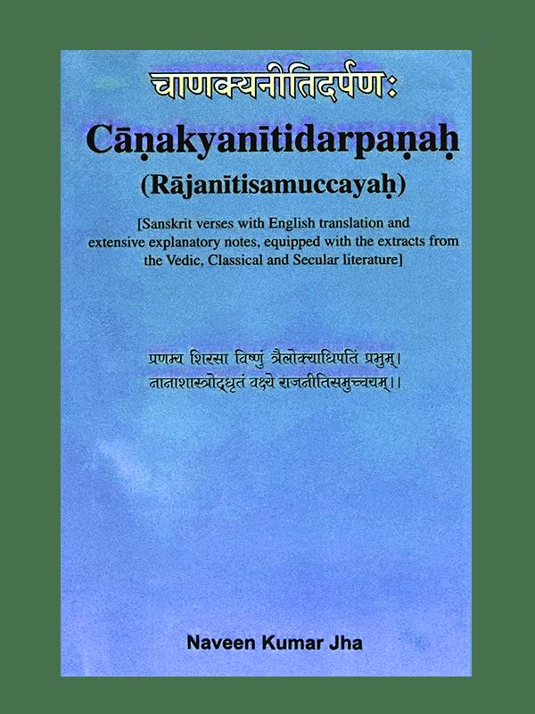Chanakya Neeti Darpanah
