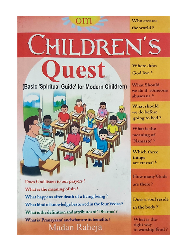 Children's Quest