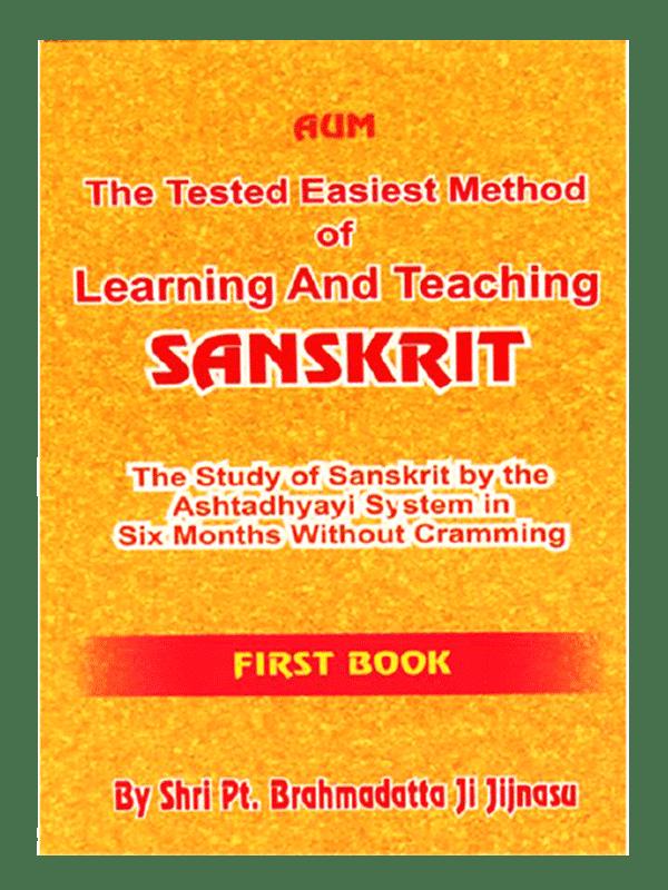 Learning And Teaching Sanskrit