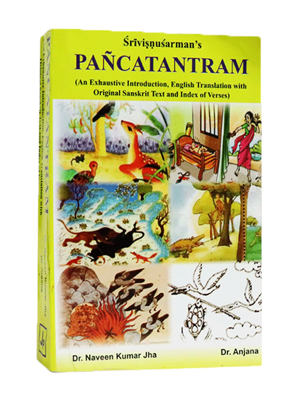 Panchatantram