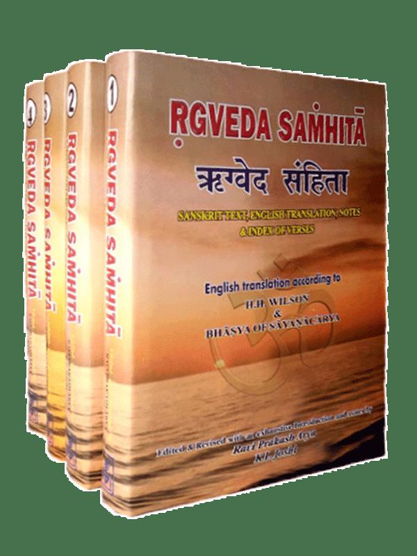 rigveda-sanhita-4-volumes