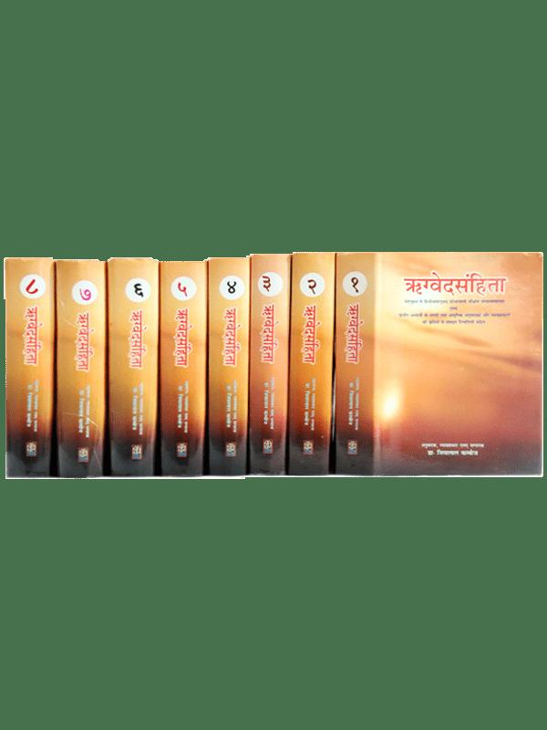 Rigveda-Sanhita