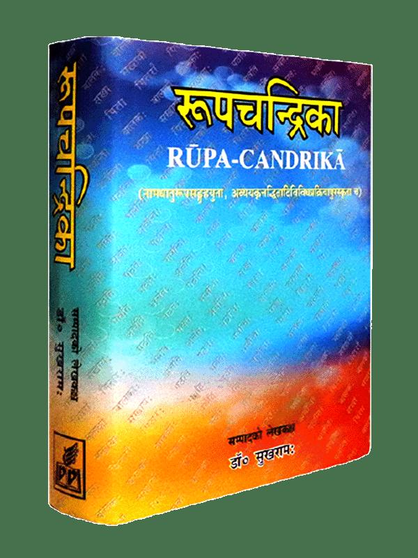 Rupachandrika