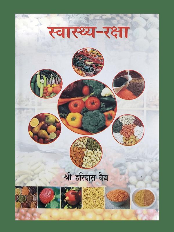 Swasthya-Raksha