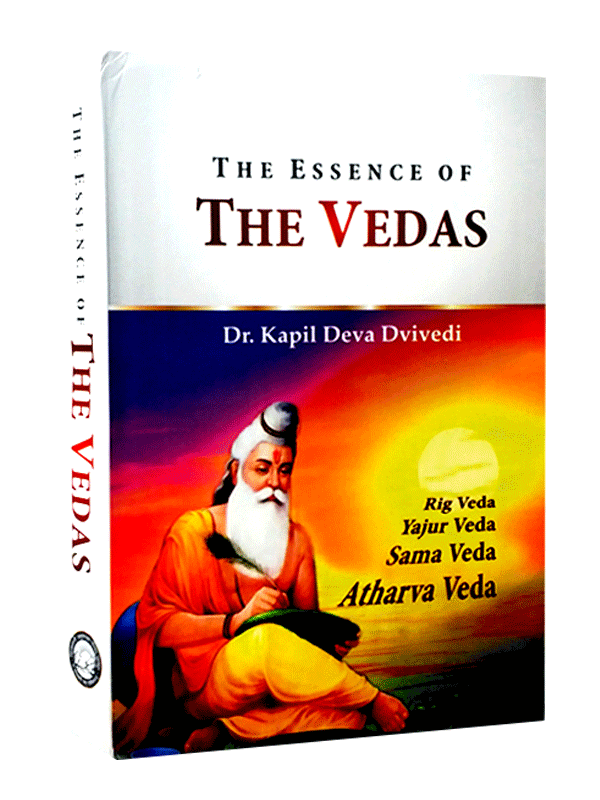 the-essence-of-the-vedas