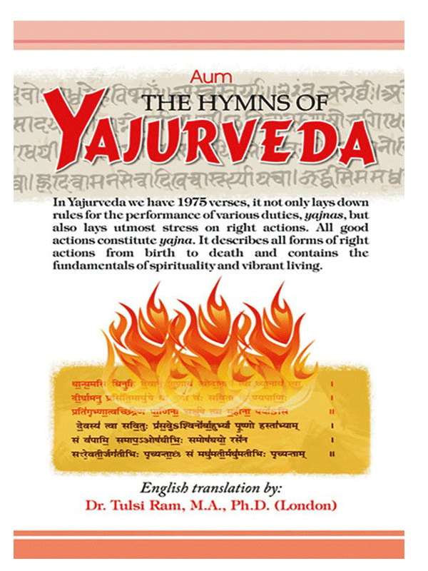 THE HYMNS OF YUJURVEDA