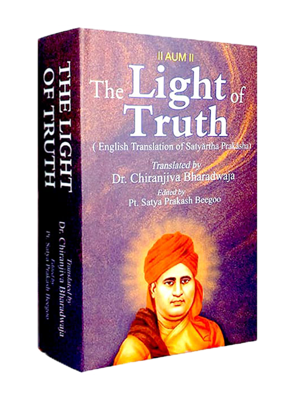 The Light Of Truth (Dr. C. Bharawdwaja)