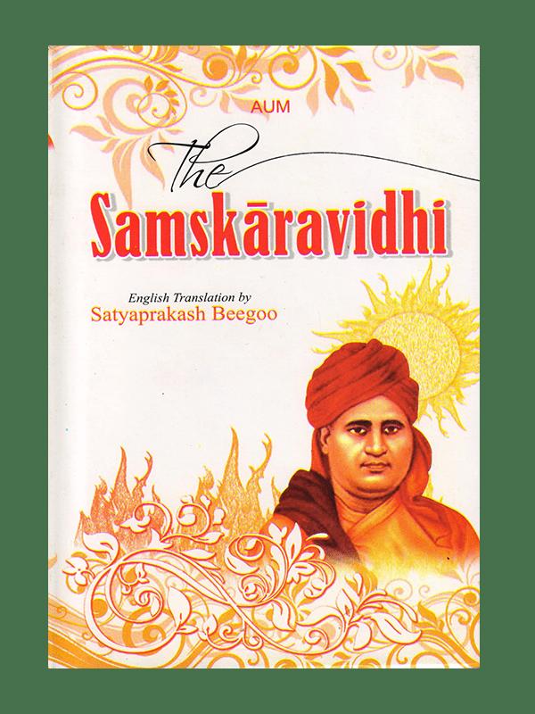 The Samskaravidhi