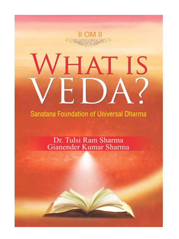 What is Veda?
